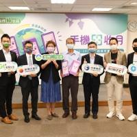 促進資源循環!臺灣環保署攜手15家業者舉辦10月手機回收月