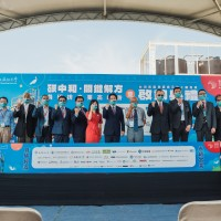 National Cheng Kung University establishes Taiwan's first carbon negative plant