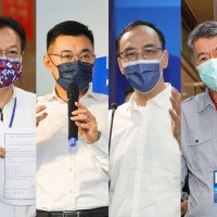 Taiwan's KMT to elect new leader