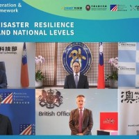 Taiwan discusses disaster resilience with allies at virtual meeting