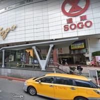 台北忠孝SOGO現確診者足跡 僅停業8樓民眾嗆「確診者是蜘蛛人?」