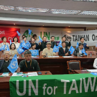 If the Koreas are UN members why not Taiwan?