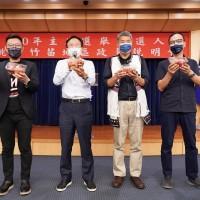 【楊憲宏專欄】一場意外的黨主席之爭
