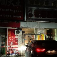 China quietly hits power supply shock as Evergrande crisis holds limelight