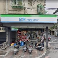Taiwan FamilyMart customer buys 2 drinks for NT$50, wins NT$10 million