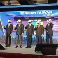 SEMICON Taiwan set for Dec. 28-30