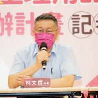 台北確診男曾去「萬華一些場所」 中秋連假又到花蓮遊玩