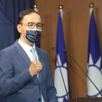 【提早上任】國民黨中常會決議 朱立倫10月5日接任黨主席