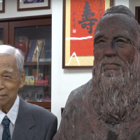 Confucius' centenarian descendent in Taiwan receives Double Ninth Festival gift
