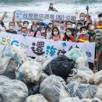 Business Today rallies business partners for beach cleaning campaign in Taiwan