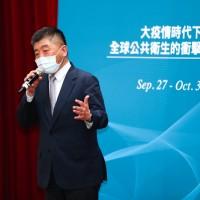 【更新】台灣衛福部長陳時中:多重方式防疫 積極籌備COVID-19口服藥
