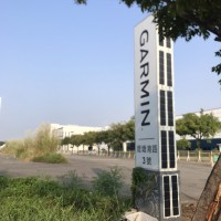 GPS device maker Garmin receives green light to invest in south Taiwan