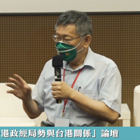Ko Wen-je does not rule out a virtual Taipei-Shanghai City Forum this year