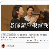 Taiwan-based YouTubers thriving as locals access info via videos