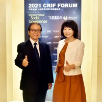 CRIF Taiwan holds forum on building resilient ESG sustainable industries