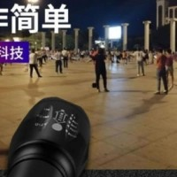 'Anti-Square Dancing Device' Goes Viral in China