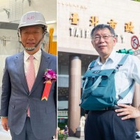 Taiwan opposition party says 'Ko-Gou' presidential ticket possible