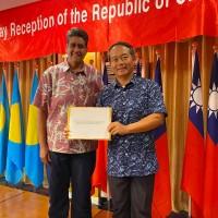 帛琉承認台灣高端疫苗 接種2劑者入境不受限 外交部:對於醫藥生技成果的一大肯定