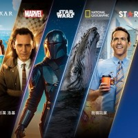 Disney+ announces 1,200 movies and price plan ahead of Taiwan launch