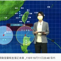 【最新】氣象局12日上午解除「圓規」颱風海上警報 天氣仍不穩定•東部與台灣各地應嚴防豪大雨