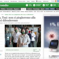 義大利媒體頭版社論探台灣重要性 完整刊登總統蔡英文國慶談話
