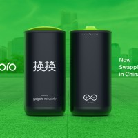 Taiwan's Gogoro launches battery swapping platform in China