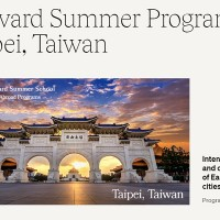 First Harvard summer Mandarin course in Taiwan will include 60 students