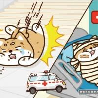 Photo of the Day: Taipei MRT warns against 'twalking'