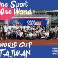World Cup Taiwan 2021 to kick off Oct. 23