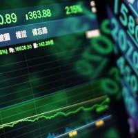 〈時評〉全球通膨嚴重 投資理財宜審慎