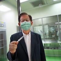 Taiwan's Medigen applies for COVID vaccine EUA in Eswatini