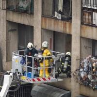 【更新】南台灣高雄「城中城」惡火釀46死 地檢署: 44人已確認身分•2名女子身分未明