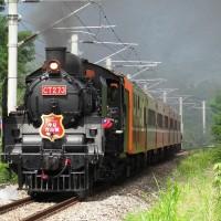 Taiwan's Summer Formosa steam train trips arrive autumn
