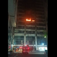 Fires break out in New Taipei City, Miaoli County