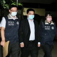 Taiwan bails 17 insider trading suspects in BioNTech vaccine deal