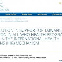 Foreign ministry thanks WMA for supporting Taiwan's participation in WHO