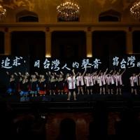 台灣文化協會紀念會台北公會登場 金曲歌王桑布伊、台語搖滾拍謝少年輪番演出