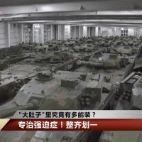 Video shows ship packed with Chinese tanks for 'future battlefield' in Taiwan
