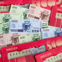 持五倍券消費拿不到發票?台灣財政部:店家應依收受的全額開立統一發票