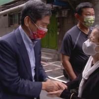 台灣無垢舞蹈劇場辦公室火災燒毀心血 文化部長親訪啟動急難補助機制
