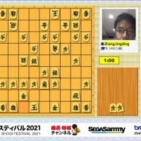 台灣16歲天才棋士張京鼎擊敗中國34歲選手 勇奪國際將棋冠軍