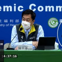 Taiwan CECC deputy head chastises reporter for calling China 'Mainland'