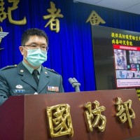 Taiwan military will set up P4 lab to prevent new virus outbreaks