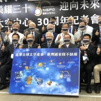 Taiwan aims to become space power within 5 years