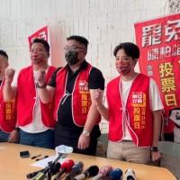 【投票QA】10/23中台灣立法委員陳柏惟罷免案 同意票門檻7萬3744人
