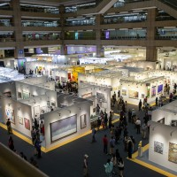 Art Taipei launches virtual gallery featuring edible NFTs
