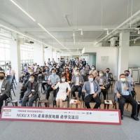 NCKU, Yi Tzai Association discuss strategic digitizing and sustainability in Taiwan