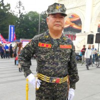Taiwanese officials criticize retired general for 'whitewashing' China's ADIZ incursions