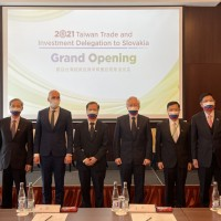 Taiwan signs 7 MOUs with Slovakia