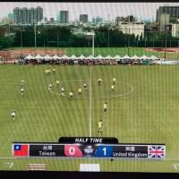 「2021台灣國際友誼足球賽」我外交部首次組隊參賽•冒雨PK駐台使節夢幻隊